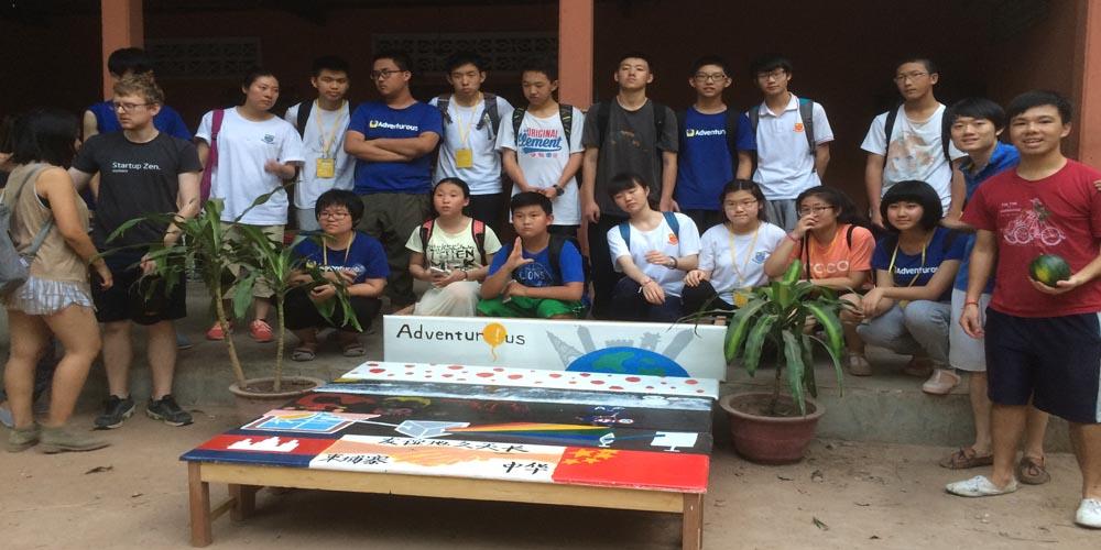 Adventurous Edu team